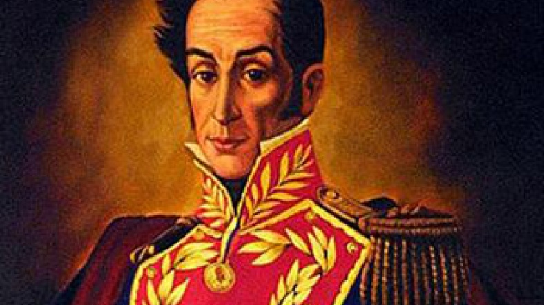 General Simon Bolivar